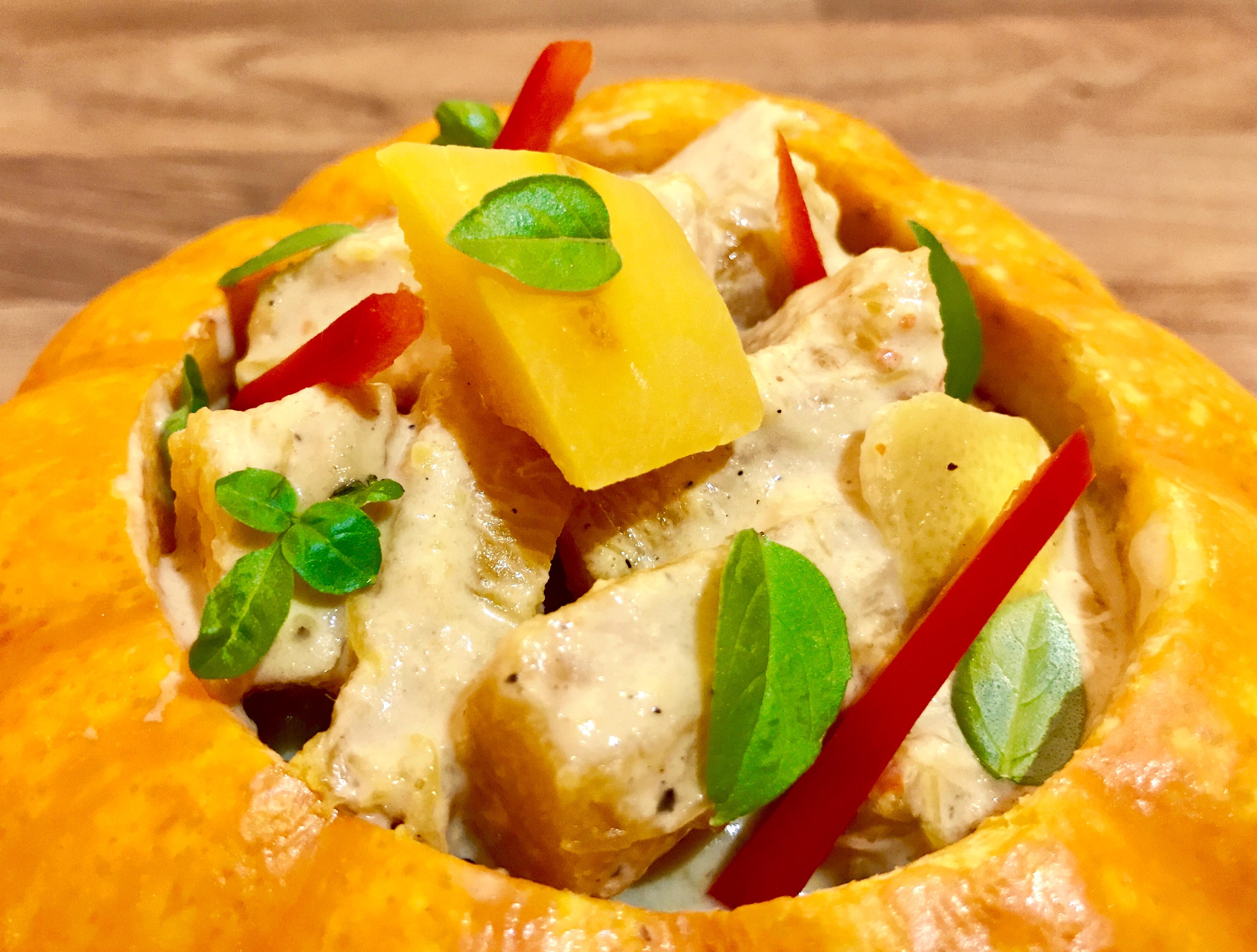 Thai pumpkin curry vegan delicious vegan thai food easy thai food easy thai recipes forumfinder Images